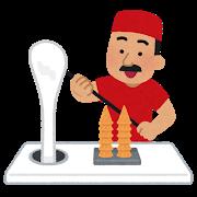 ハナタカ!優越館:アイス+納豆でのびーるトルコアイスを家庭で作る方法!あずきバーでぜんざいレシピ
