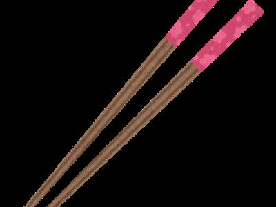 あさイチ:若狭塗箸!箸選びのポイント!JAPA-NAVI福井・小浜市