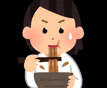 いただきマスターズ!カレーうどんのとびはね防止の食べテク!お箸でサポート大作戦!