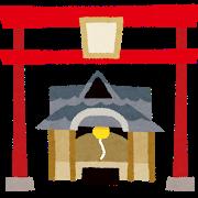 ぶっちゃけ寺:八坂神社!元号が変わる今年だから行っておきたい開運の地