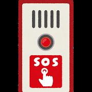 あさイチ:エレベーターの非常ボタンは長押ししないと誰もこない!