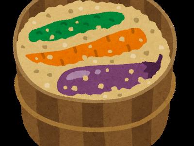 ヒルナンデス!味噌とヨーグルトでお手軽ぬか漬け!豆板醤を入れればキムチ味に!
