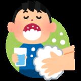 zip:インフルエンザ最新対策!