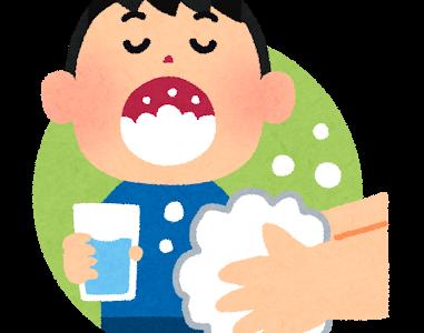 ヒルナンデス!インフルエンザの正しい予防法を○×判定!