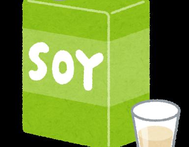健康カプセル!ゲンキの時間:ターメリック豆乳の作り方!簡単温活で万病を防ぐ!