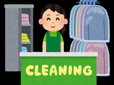 あさイチ:酸素系漂白剤+セスキ炭酸ソーダで黄ばみスッキリ解消!自宅で簡単洗濯方法