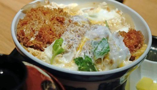 有吉ゼミ:大根麺の担々麺&大根のかつ丼風レシピ!Mr.シャチホコの妻みはるの激安ドケチクッキング!