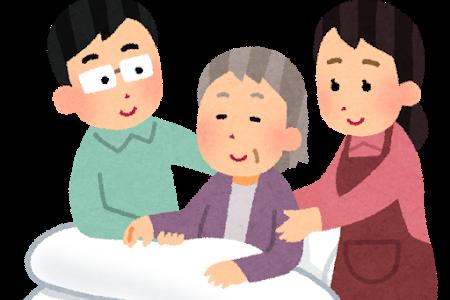 助けて!きわめびと:親の介護のはじめ方