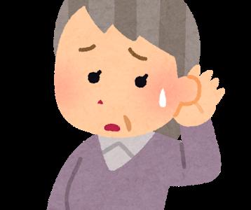 健康カプセル!ゲンキの時間:加齢性難聴が招く恐ろしい事態~孤立・うつ病・認知症~難聴克服方法とは?