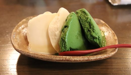 ごごナマ!おいしい金曜日!抹茶のアフォガードの作り方!