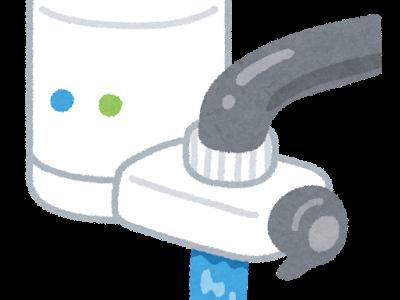 あさイチ:浄水器の機能&正しい使い方