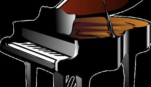 初耳学:ピアノの鍵盤の数が88の理由
