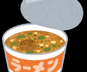 あさイチ:カップ麺の栄養バランスアップ術!たんぱく質補給のポーチドエッグの作り方!