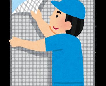 あさイチ:網戸の網!最先端!家庭できれいに網戸の網を張り替える方法