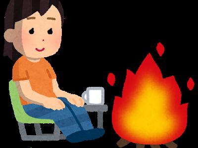 趣味どきっ!防災キャンプ:たき火コーヒーのいれ方