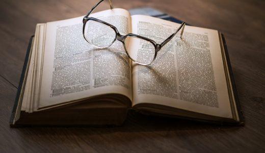 あさイチ:アクセサリー気分でオシャレな老眼鏡を選ぶポイント!