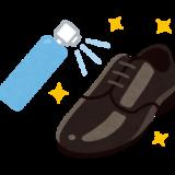 ハナタカ!優越館:靴の黄ばみをとる方法!スニーカークリーニング専門店が教えるハナタカ情報