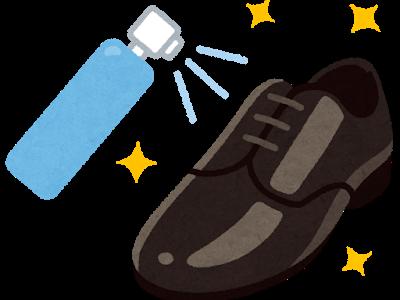 zip:危険!防水スプレーで呼吸困難に!?防水スプレーの正しい使い方