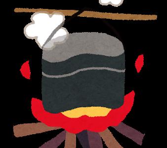 趣味どきっ!防災キャンプ:お鍋で美味しいご飯を炊く5つのステップ