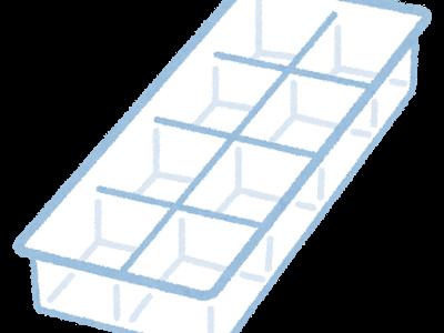 ハナタカ!優越館:家の冷凍庫で透明な氷を作る方法
