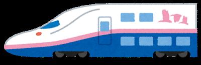 ハナタカ!優越館:新幹線(のぞみ)の自由席で1番座れる確率が高い号車