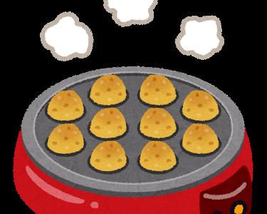 あさイチ:タコ焼きプレートで点心レシピ~タコプレ徹底活用