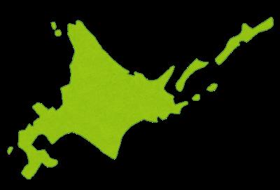 バゲット:北海道秋冬限定グルメの紹介
