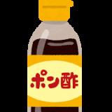 あさイチ:TOKIO城島リーダー流!こだわり自家製ポン酢の作り方