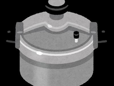 世界は教科書でできている:圧力鍋を使うと調理時間が短くなる理由