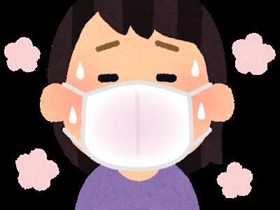 あさイチ:マスクの夏の紫外線対策