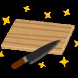 ハナタカ!優越館:木のまな板を長持ちをさせる方法!調理道具のプロが教えるハナタカ情報