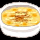 ホンマでっか!?TV:クノールカップスープで超簡単グラタン@リュウジさんレシピ