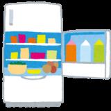 ZIP:冷蔵庫収納を解決!野菜室&冷凍庫編