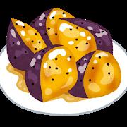 趣味どきっ!秋冬ベジらいふ:ピリ辛大学芋の作り方!アン・チョンエシェフレシピ