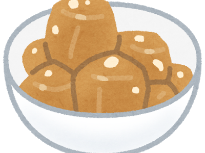 趣味どきっ!秋冬ベジらいふ:里芋の煮っころがし!宮永賢一シェフレシピ