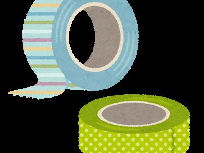 あさイチ:マスキングテープ活用法&家事が楽になる便利な最新文具の紹介