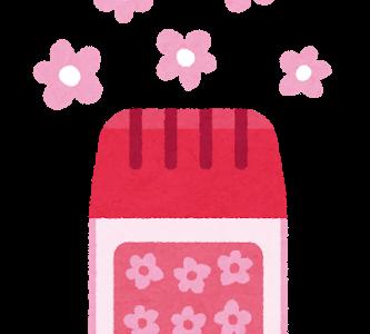 趣味どきっ!スゴ楽家事への道:保冷剤で作る芳香剤レシピ