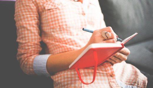 あしたも晴れ!人生レシピ:3行日記の書き方!自律神経を整え心と体をいたわる方法