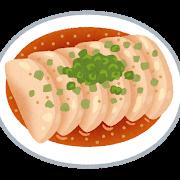 家事ヤロウ:水晶鶏!北川景子さんとレンチン肉料理