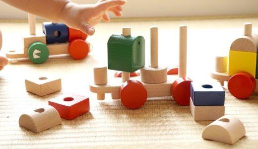 あさイチ:変わるおもちゃの常識