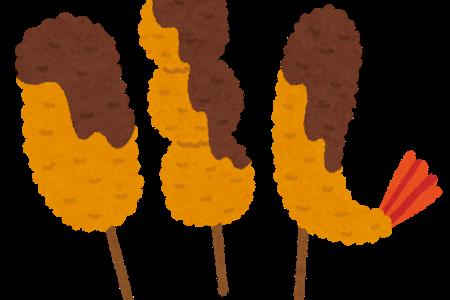 趣味どきっ!お弁当大百科:せんべい衣の串カツ&マヨネーズを活用した揚げないフライの作り方!がっつり揚げ物弁当