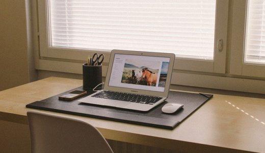 zip:デスクチェア快適術!ゼロポジ座り・高機能椅子の紹介