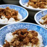 趣味どきっ!お弁当大百科:ルーロー飯の作り方